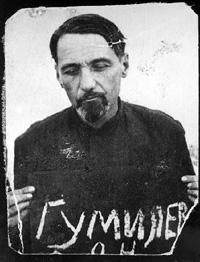 gumilev4.jpg