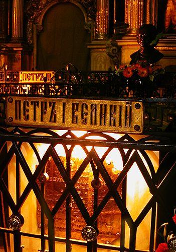 Усыпальница Петра I в Петропавловском соборе.